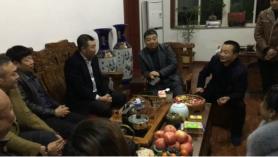 禹王集团董事会主席柳志国、集团董事长于在河及集团各部门主要领导来我公司交流参观指导工作