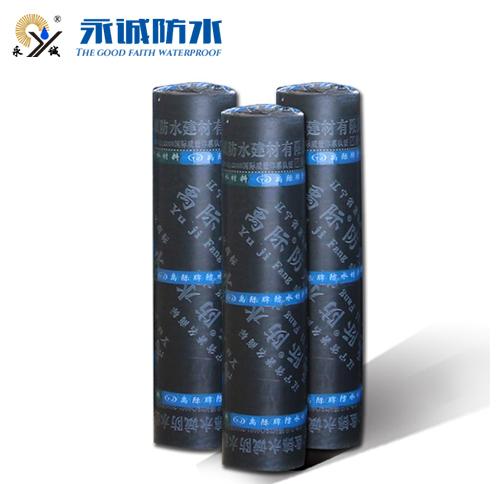 内蒙古塑性体改性沥青防水卷材