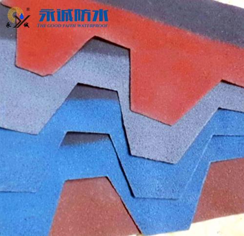 北京彩色玻纤沥青瓦
