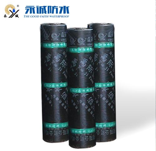 内蒙古自粘聚合物改性沥青防水卷材
