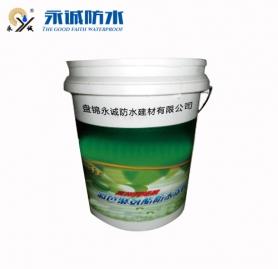丙烯酸建筑防水涂料